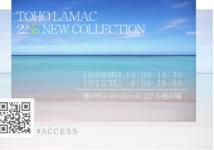 2022SS東邦レマック神戸展示会